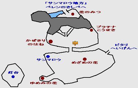 ドラクエ 9 攻略 クエスト
