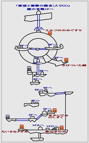 トロール ボス ドラクエ 9